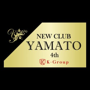 NEW CLUB YAMATO 4th